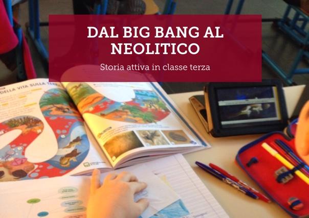 Dal big bang al neolitico