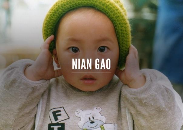 Nian Gao